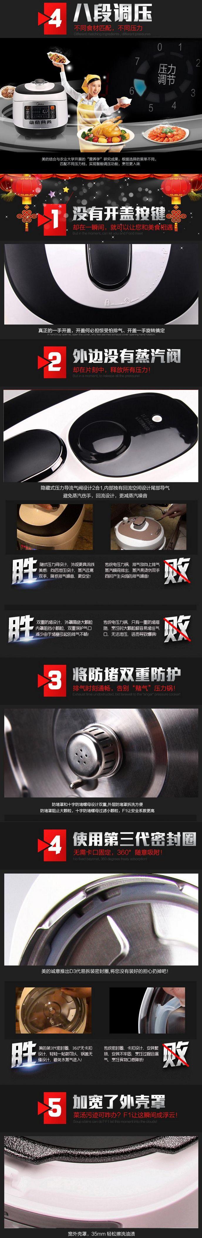 独家!Midea 美的 ES-5033 太极煲 一锅双胆 超豪华智能电压力锅5.5折 94.98加元包邮!