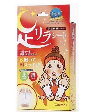 足部放松贴!kinomegumi 日本树之惠本铺天然树液足贴 28.42加元特卖(30张)!