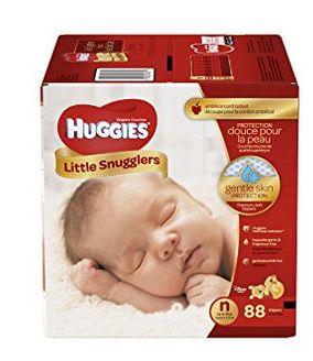 Huggies 新生儿纸尿裤 18.97加元(新生儿及1号),原价 29.99加元,会员价 15.99加元