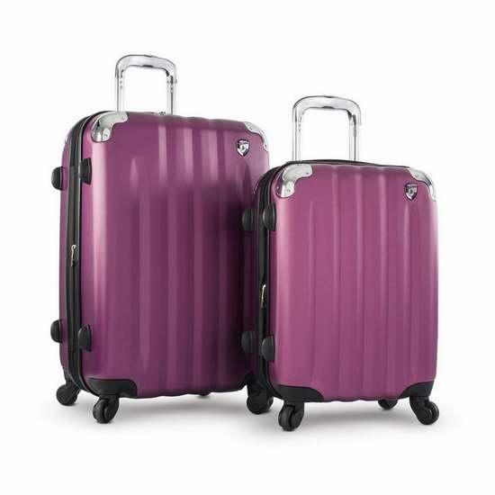 Heys Outlander 21寸 & 26寸硬壳可扩展轻质拉杆行李箱2件套2.8折 140加元限时特卖并包邮!