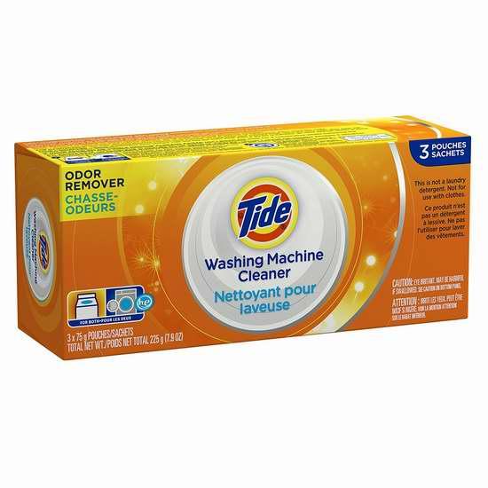 历史最低价!Tide 汰渍 洗衣机清洁剂3袋装 6.64加元限时特卖并包邮!