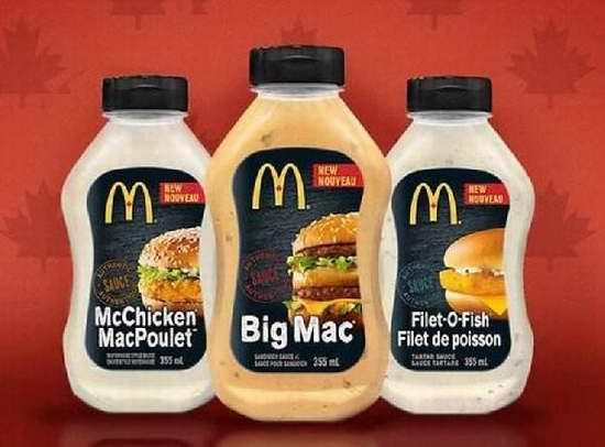 MCDONALD'S 麦当劳 秘密武器开卖!三大汉堡 巨无霸、麦香鸡、麦香鱼酱汁 仅售3.97-3.99加元!