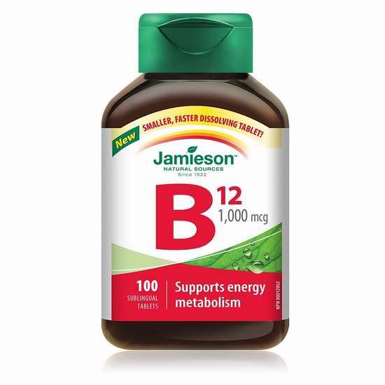 历史新低!Jamieson 健美生 维生素B12舌下速溶含片(1000mcg x 100片) 5.99加元限时特卖!