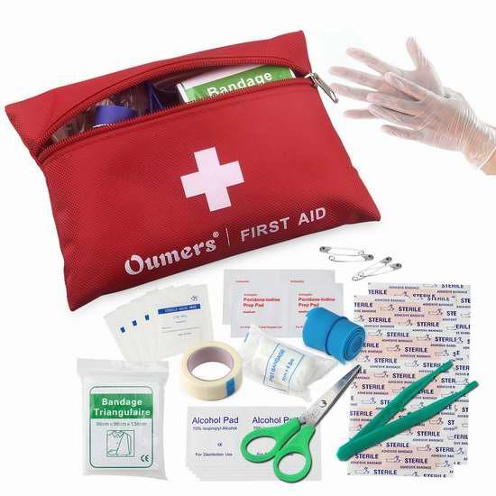 Oumers 便携式医用急救包 11.99加元!