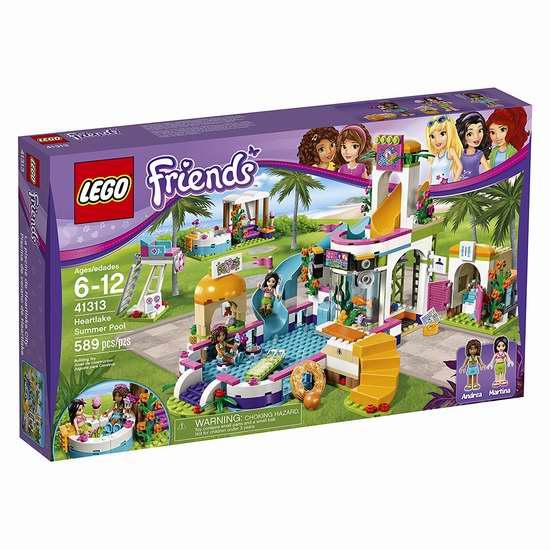 历史最低价!LEGO 乐高 41313 好朋友系列 心湖城夏季游泳池(589pcs) 40加元包邮!