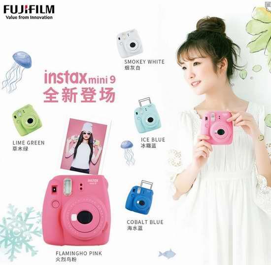 历史新低!Fujifilm Instax Mini 9 超可爱 拍立得相机 69加元包邮!5色可选!