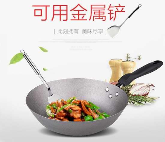 独家:Cooker King 炊大皇 30/32厘米 健康铸铁炒锅 35.99-39.99加元限时特卖并包邮!