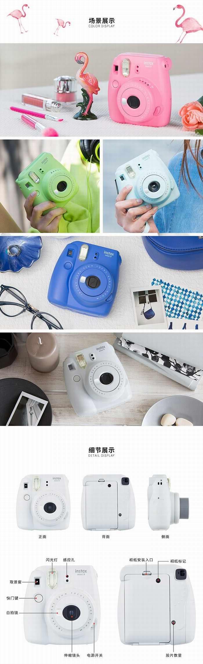 历史最低价!Fujifilm Instax Mini 9 拍立得相机 69加元包邮!8色可选!