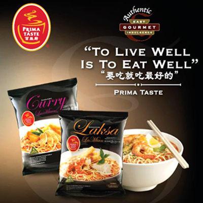 全球最好吃的方便面!Prima Taste 新加坡百胜厨方便面 3.99加元特卖!多种口味可选!