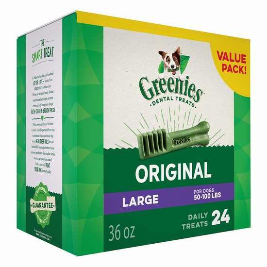 精选两款 Greenies 狗狗洁齿骨 27.99加元包邮!会员专享!