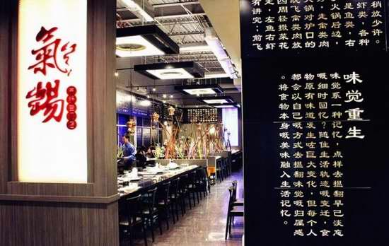 多伦多气场气锅专门店双人海鲜套餐6.2折 50加元!