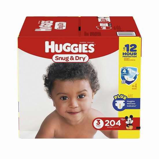新品大促!Huggies 好奇 Snug & Dry Plus 婴幼儿纸尿裤超值装(128-252片、1-6阶段) 26.82-32.42加元包邮!