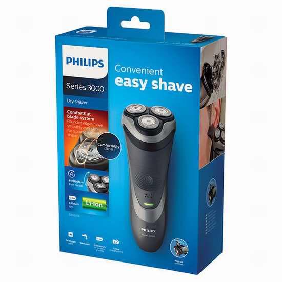 Philips 飞利浦 S3510/08 全身水洗 电动剃须刀 59.99加元包邮!