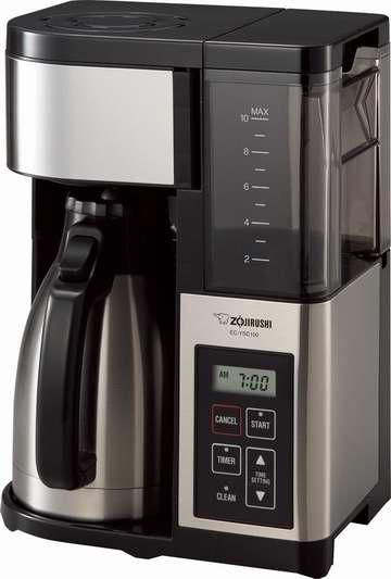 历史新低!Zojirushi 象印 EC-YSC100-XB 10杯量家用咖啡机+不锈钢真空保温壶套装 184.17加元包邮!