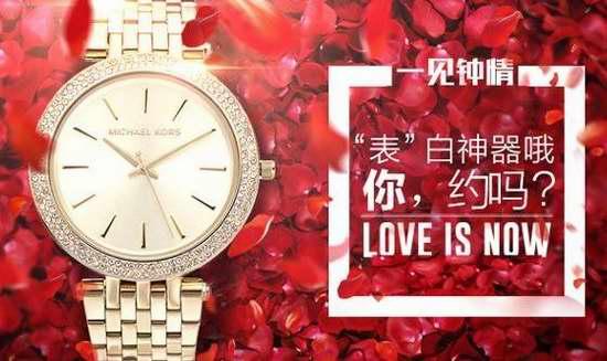 历史新低!Michael Kors MK3191 Darci 女士金色水晶腕表/手表4.9折 148.34加元包邮!
