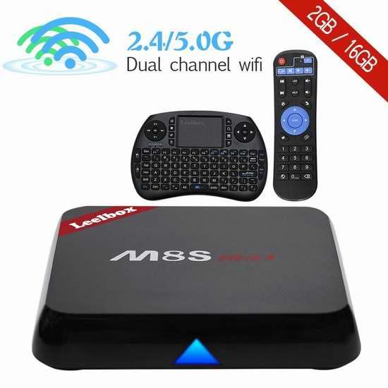 Kingbox M8S max 双频WiFi流媒体播放器/网络电视机顶盒(2GB/16GB)+无线迷你键盘 84.99加元限量特卖并包邮!