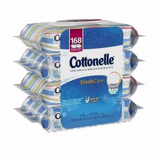 历史最低价!Cottonelle Fresh Care 可冲马桶湿巾纸(168张) 7.95-8.37加元!