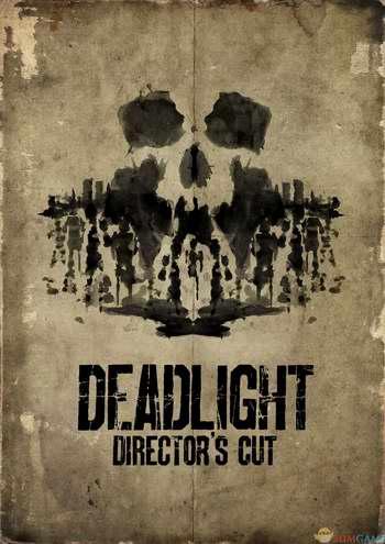 速抢!《Deadlight: Director's Cut 死光:导演剪辑版》游戏限时免费购买!