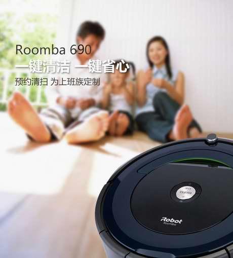 iRobot Roomba 690 Wi-Fi 智能扫地机器人 379.99加元包邮!