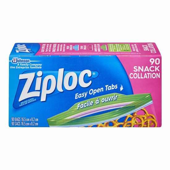 Ziploc Snack 零食保鲜袋90个装4.8折 1.79加元!