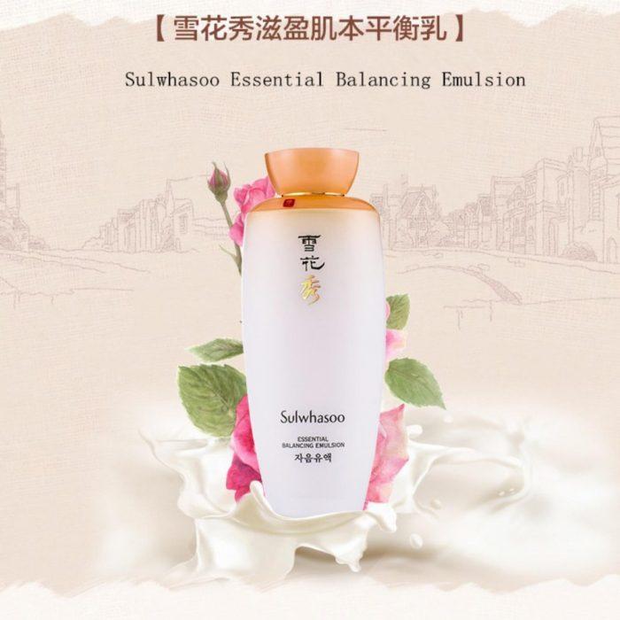 韩国顶级护肤品牌!Sulwhasoo雪花秀 滋盈肌本平衡乳液 81.99加元(125ml)!