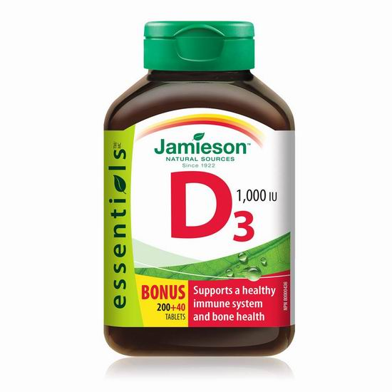 历史新低!Jamieson 健美生 维生素D 1000 IU咀嚼片(240片)3.5折 3.79加元!