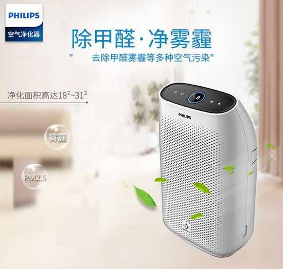 历史最低价!Philips 飞利浦 AC1214/40 Series 1000 WiFi空气净化器5.8折 249.99加元包邮!会员专享!