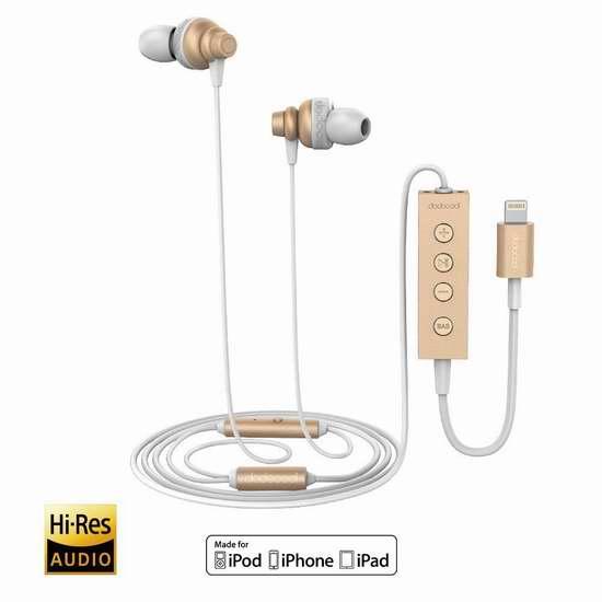 独家!dodocool 苹果MFi认证 Lightning高分辨率入耳式立体声耳机 39.99加元包邮!