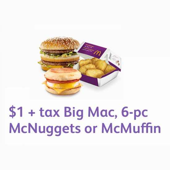 McDonald's 麦当劳 手机App新用户,巨无霸汉堡只需1元!