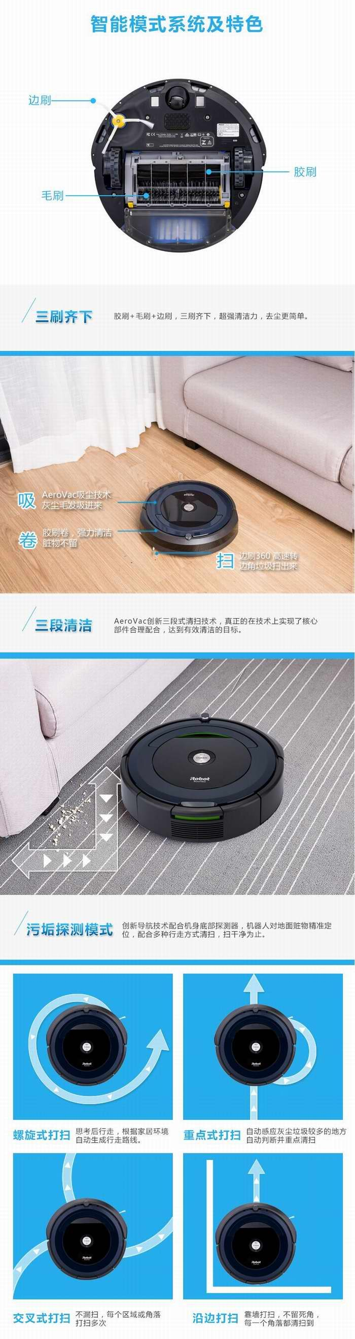 iRobot Roomba 690 Wi-Fi 智能扫地机器人 379.98加元包邮!