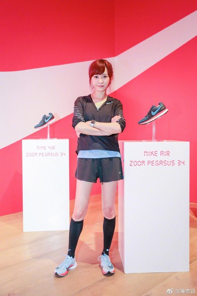陈意涵同款!Nike Breaking 2 改写马拉松历史!突破自我!