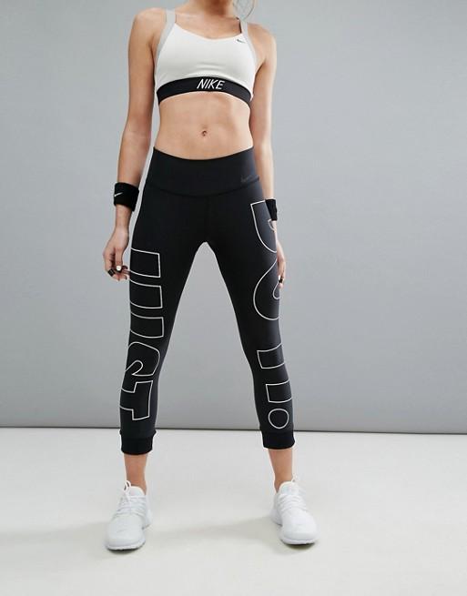 NIKE Power 训练紧身裤 48加元,原价 80加元