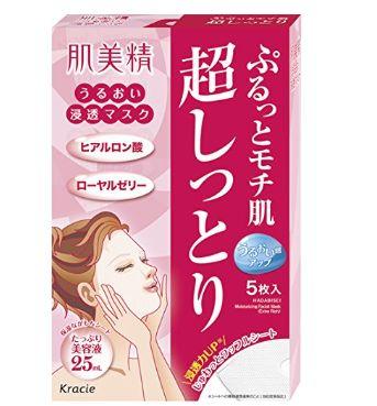 范冰冰也用它护肤!Kracie Hadabisei 肌美精 滋润渗透超保湿面膜 17.99加元(5张)!