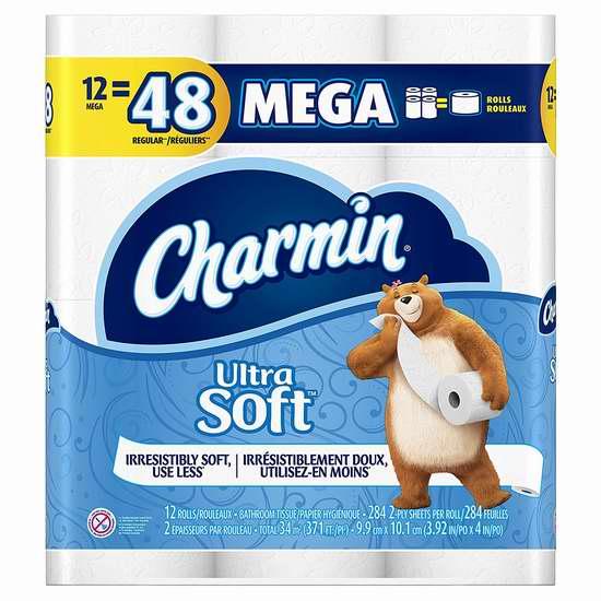 历史新低!Charmin Ultra Soft 超大超软双层卫生纸16卷4.5折 9.98加元!