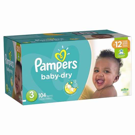 历史最低价!Pampers 帮宝适 Baby-Dry 婴幼儿干爽纸尿裤超值装 15.97加元!
