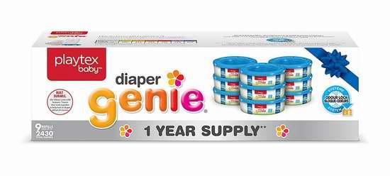历史新低!Diaper Genie Playtex 尿布桶垃圾袋替换芯(1年用量) 47.47-49.97加元包邮!