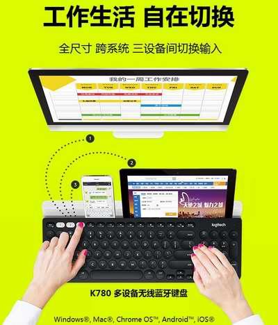 历史新低!Logitech 罗技 K780 多设备 无线蓝牙键盘5.5折 59.99加元包邮!