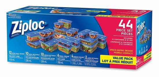 历史新低!Ziploc 食物保鲜盒44件超值装 13.19-13.99加元!