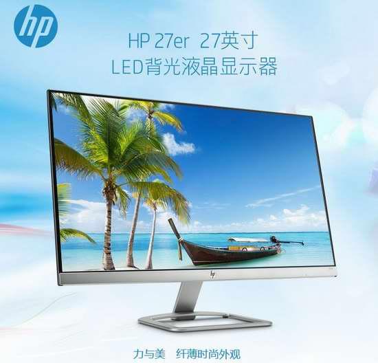 历史新低!HP 惠普 27er 27英寸 IPS LED背光显示器 189.99加元包邮!