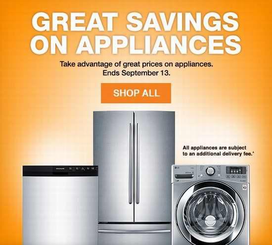 Home Depot 精选上千款厨房大家电特价销售!