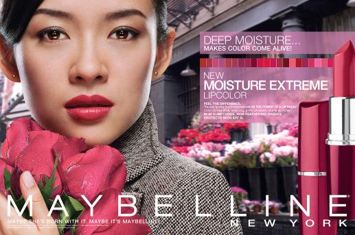 Maybelline美宝莲美妆产品8折起特卖!