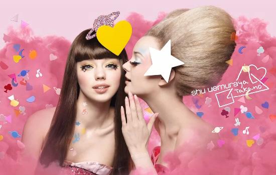 Shu Uemura 植村秀 指定款眼妆产品7折特卖+送限量版村上隆手袋!