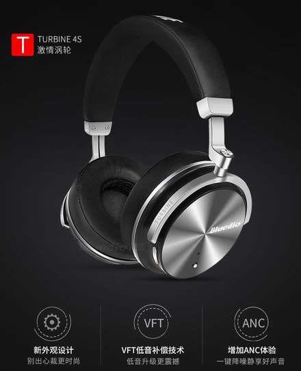 独家:历史新低!Bluedio 蓝弦 T4S 高阶版主动降噪 无线蓝牙头戴式耳机5.7折 45.99加元包邮!
