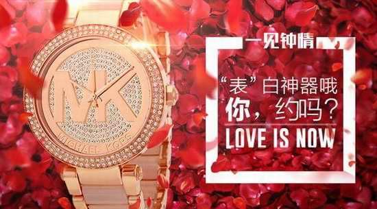 历史新低!Michael Kors Parker MK6176 玫瑰金镶钻腕表/手表3.5折 137.3加元包邮!