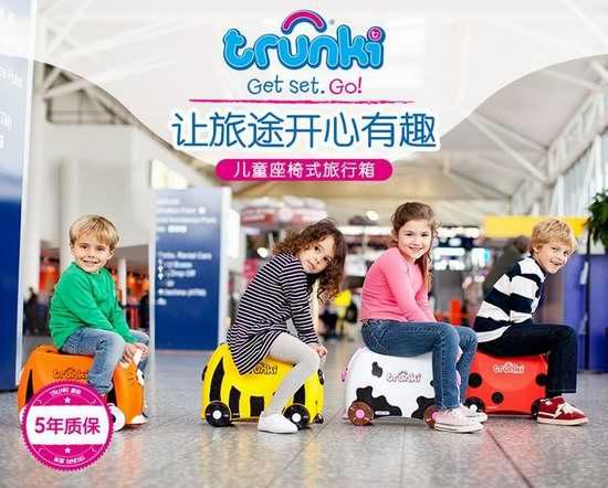 历史新低!Trunki 儿童座椅式卡通旅行箱/行李箱 52.49加元包邮!3色可选!
