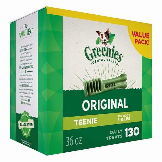 精选8款 Greenies 狗狗洁齿骨超值装 史低价特卖!额外8.5折+立减5加元!