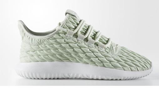 Adidas 阿迪达斯 Originals Tubular新款女士跑鞋 44.97加元,原价 130加元