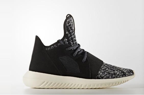 adidas 阿迪达斯 Tubular Defiant 女款小椰子运动鞋 60加元,原价 160加元