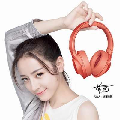迪丽热巴同款!Sony WH-H900N 无线蓝牙降噪耳机 279.99加元(3色),原价 398加元,包邮