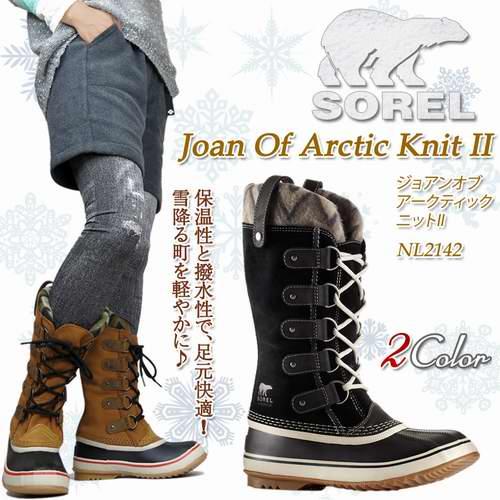 Sorel 加拿大冰熊 节礼周特卖!精选成人儿童雪地靴、皮靴、羽绒服 7.5折起特卖!